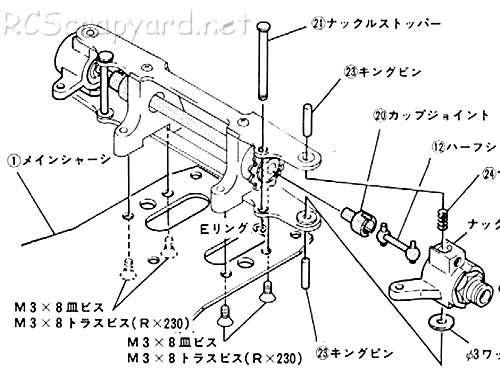 Kawada Wolf Rx430 Rcscrapyard