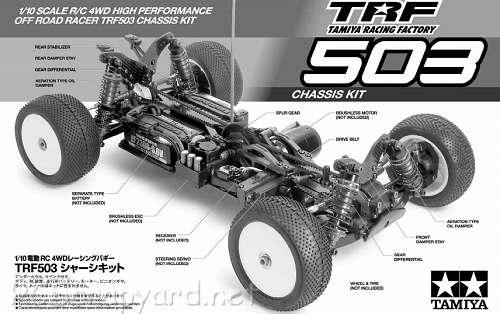 42275 • Tamiya TRF503 • RCScrapyard - Radio Controlled Models