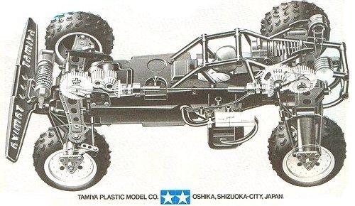Tamiya Hotshot #58047 Chassis