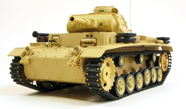 Heng-Long Tank