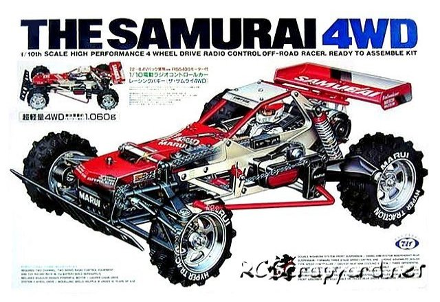 Marui Samurai 4wd Rcscrapyard Radio Controlled Model Cars
