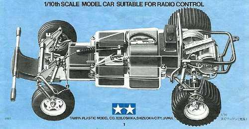 Tamiya Sand Scorcher #58016 Chassis