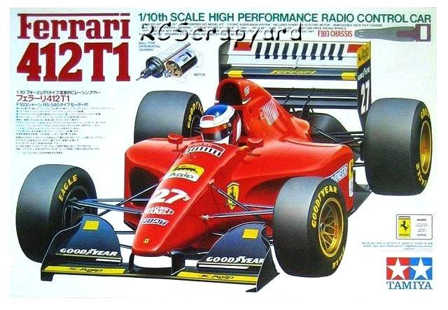 Ferrari f1 412t1 3