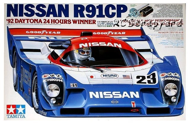 Tamiya Nissan R91CP - #58109 Group-C