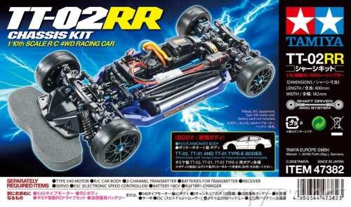 Tamiya TT-02RR Box