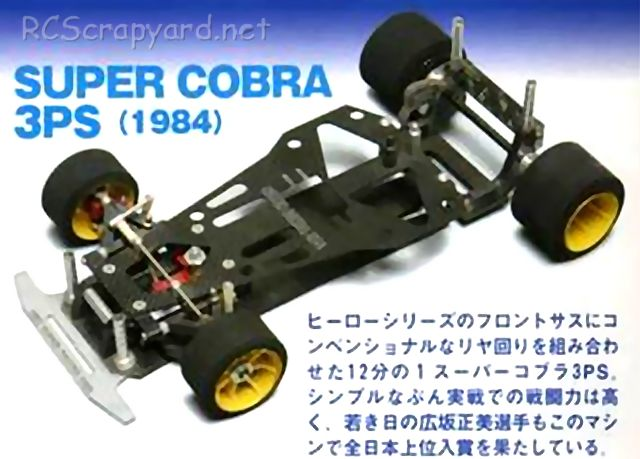 ABC Hobby Super Cobra 3PS