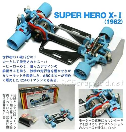 ABC Hobby Super Hero X-1 Chassis