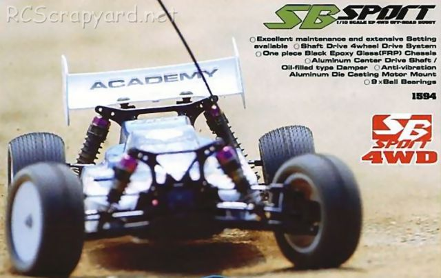 SB Sport Gland | SB Sport