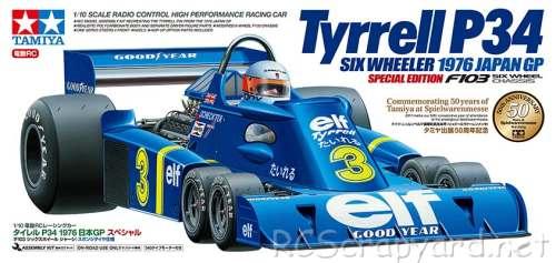 Tamiya Tyrrell P34 1976 Japan GP Special
