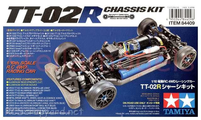 Tamiya TT-02R Chassis - #84409