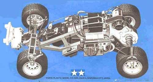 Tamiya Lancia Rally #58040 Chassis