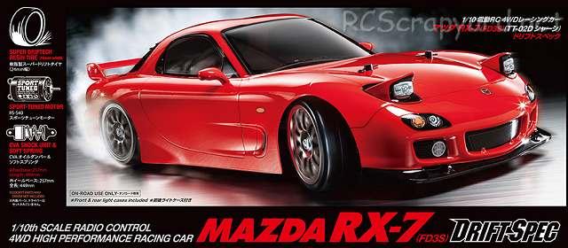 Tamiya Mazda RX-7 FD3S - #58648 - TT-02D