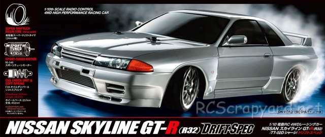 Tamiya Nissan Skyline GT-R R32 - #58651 - TT-02D