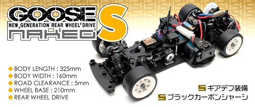 ABC Hobby Goose Naked S Chassis