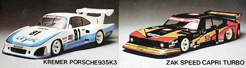 AYK RX3000 Basic Chassis