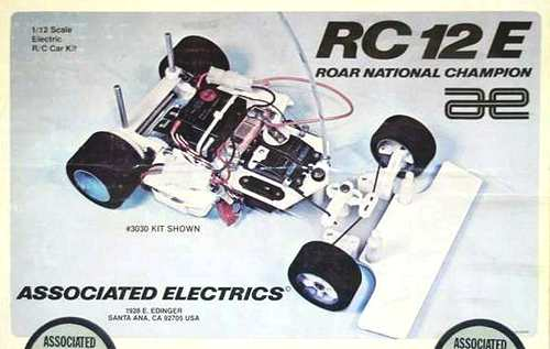 Team Associated RC12e Chassis
