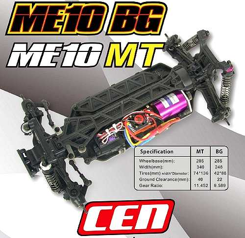 CEN ME10 Chassis