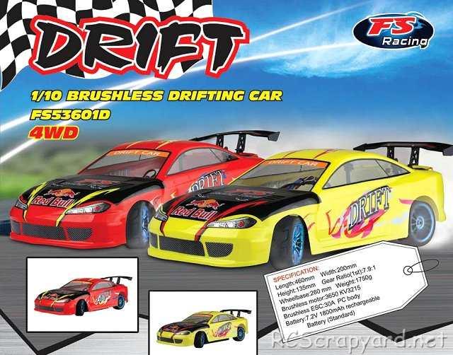 FS-Racing Drift