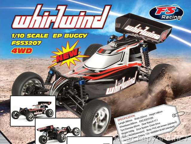 FS-Racing Whirlwind - 1:10 Electric Buggy