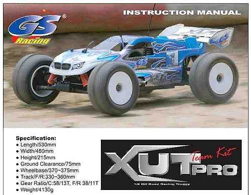 GS Racing XUT Pro Team