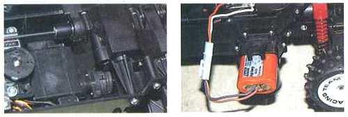 Kyosho Aero Streak Chassis