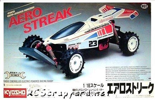 Kyosho Aero-Streak
