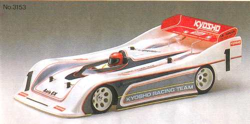 Kyosho Axis EX