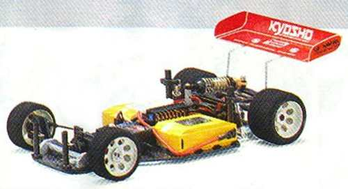 Kyosho Axis EX Chassis