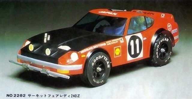 Kyosho Fairlady 240Z