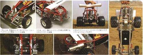 Kyosho Circuit 20 Chassis