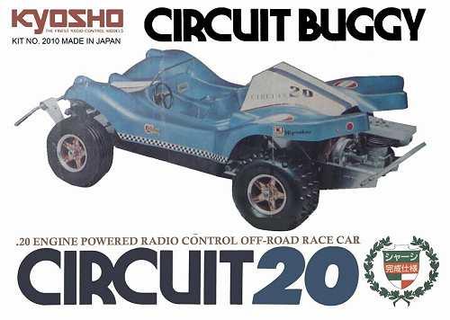 Kyosho Circuit Buggy 2010