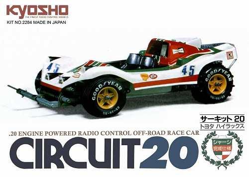 Kyosho Circuit Buggy 2284