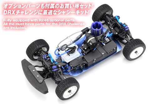 Kyosho DRX R246 Spec Chassis