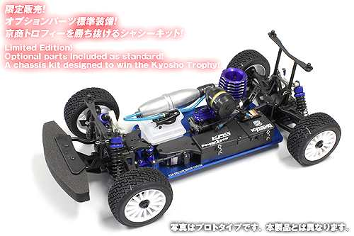 Kyosho DRX R246 Spec V2 Chassis