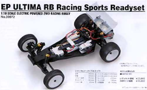 Kyosho Ultima RB Racing Sports EP Chassis