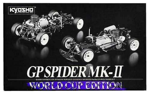 Kyosho PureTen GP Spider MkII World Cup