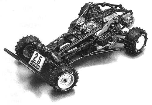 Kyosho Gallop Mk II 4WDS Chassis