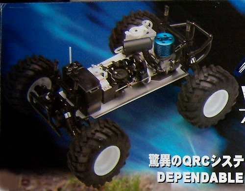 Kyosho Mega Force Junior Chassis