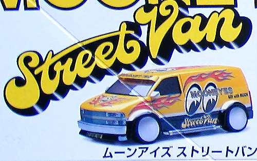 Kyosho MoonEyes Street Van