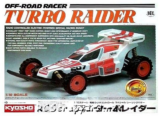 Kyosho Turbo Raider