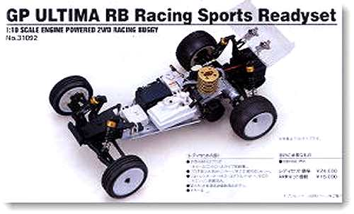 Kyosho GP Ultima RB Racing Sports Chassis