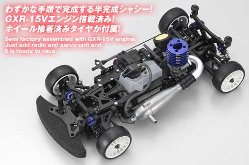 Kyosho V-One SR Spec A