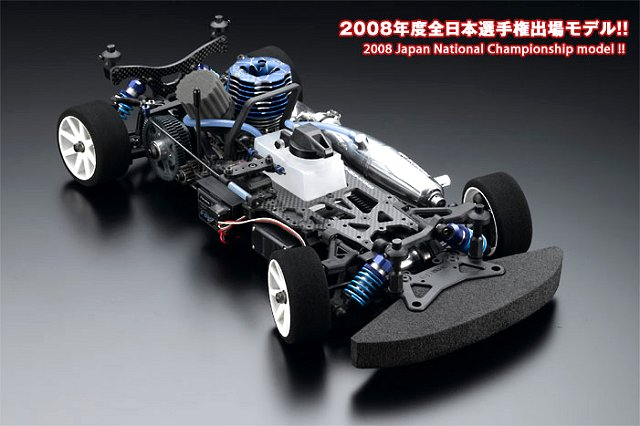Kyosho V-One RRR Evo.2 - 1:10 Nitro RC Touring Car