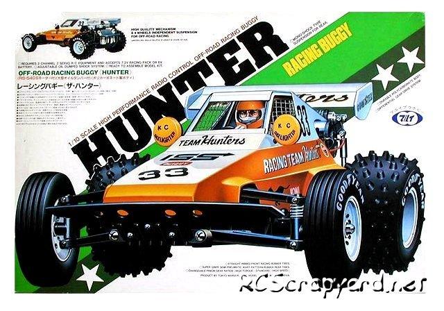 Marui Hunter - 1:10 Electric Buggy