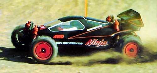 Marui Ninja Buggy