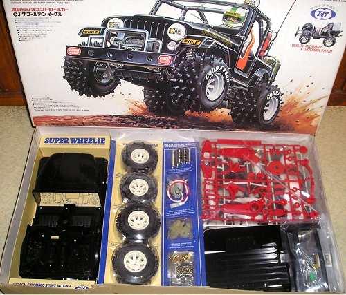 Marui Super Wheelie CJ7 Golden Eagle Box