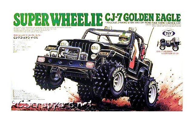 Marui Super Wheelie CJ-7 Golden Eagle - 1:10 Electric Buggy