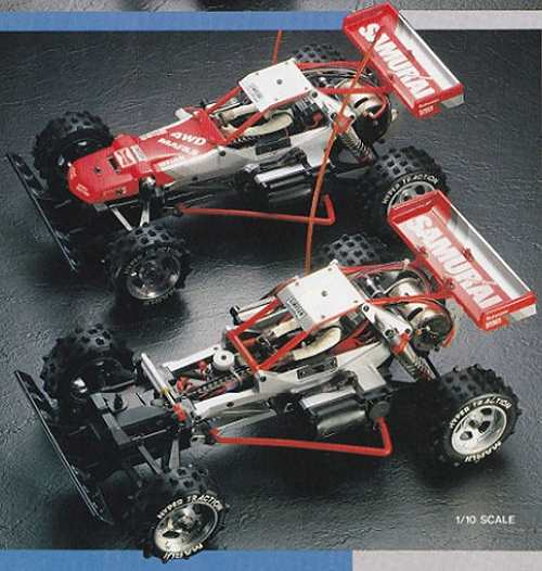 Marui The Samurai 4WD Buggy Chassis