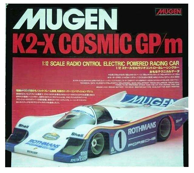 Mugen K2-X Cosmic GP/m - 1:12 Electric RC Racing/Pan Car