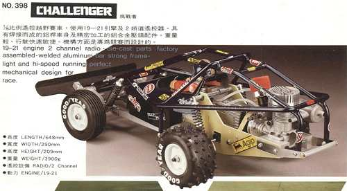 Thunder Tiger Challenger 83 Chassis